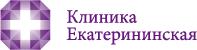 клиника екатерининская отзывы