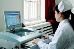 Клиника ХуанДи отзывы о безоперационном лечении